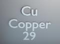 Copper(element).png
