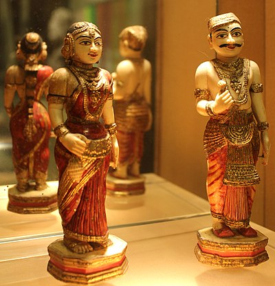 Couple national museum india.JPG