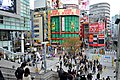 Crowds near Shinjuku Station Southern Exit - panoramio.jpg
