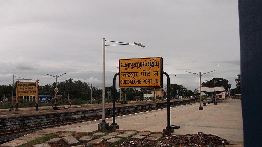Cuddalore Port Junction railway station