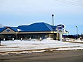Culver's® Fresh Frozen Custard - panoramio.jpg