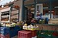 DSC-0587-aegina-2017-grocery-store.jpg