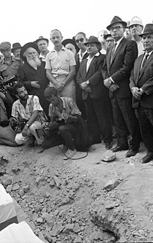 Funeral to the human remains unearthed at Masada, 1969
