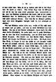De Kinder und Hausmärchen Grimm 1857 V1 112.jpg
