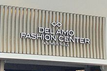 Del Amo Fashion Center Carson Street sign.jpg
