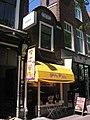 Delft - Wijnhaven 13.jpg
