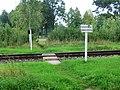 Demene Parish, Latvia - panoramio (3).jpg
