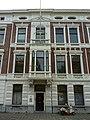 Den Haag - Koninginnegracht 62.JPG