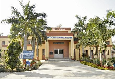 Motilal Nehru National Institute of Technology Allahabad, a public engineering and management school Design Centre MNNIT.jpg