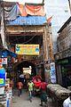 Dhaka ChotoKatra 14Mar15 MG 6148.jpg