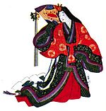 Diaries of Court Ladies of Old Japan 004.jpg