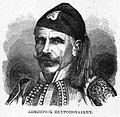 Dimitrios Petropoulakis 1868 016.JPG