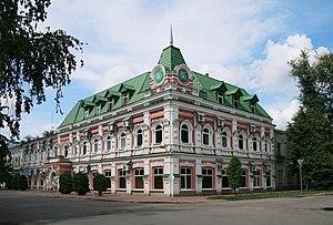 Dimitrovgrad, Russia - Image: Dimitrovgrad International 84b