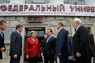 "Ural Federal University - Dmitry Medvedev and Angela Merkel at the ""Petersburg Dialogue"" Russian-German forum in 2010"