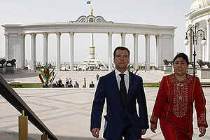 Turkmenistan Cultural Centre - Dmitriy Medvedev in State Cultural Centre of Turkmenistan
