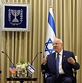 Donald Trump with Reuven Rivlin in Israel 2017 (1a).jpg