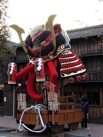 Minamoto no Yorimitsu - Image: Douji Minamoto Kabuto