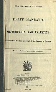 Draft mandates for Mesopotamia and Palestine as submitted for the approval of the League of Nations on December 7, 1920