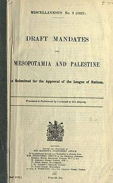 Draft mandates for Mesopotamia and Palestine.jpg