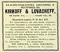 Drenoveni Kirkoff and Lovacheff, Bŭlgaro-Amerikanski Almanakh 2 = Bulgarian-American Almanac 1922 - VGramatikoff VStefanoff. jpg.jpg