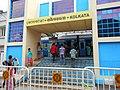 DurgaPuja2016 - Pandal of Kabiraj Bagan 01.jpg