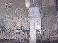 Dzagavank (cross in wall) (17).jpg