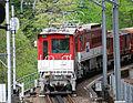 ED90 ABT Ichishiro.JPG
