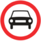 EE traffic sign-312.png