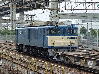 JNR Class EF64 - Image: EF641016 Negishi 20060306