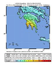 Earthquake02-14-08.jpg