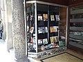 Editorial Boileau - Provença 287 - 20201016 145214.jpg