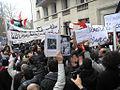 Egypt solidarity protest in Paris, 29 January 2011 009.jpg