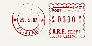 Egypt stamp type D16point1.jpg
