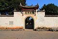 Ehu shuyuan 0227.jpg