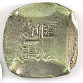 Eight Reales of Philip IV - Counterfeit (YORYM-1995.109.18) obverse.jpg