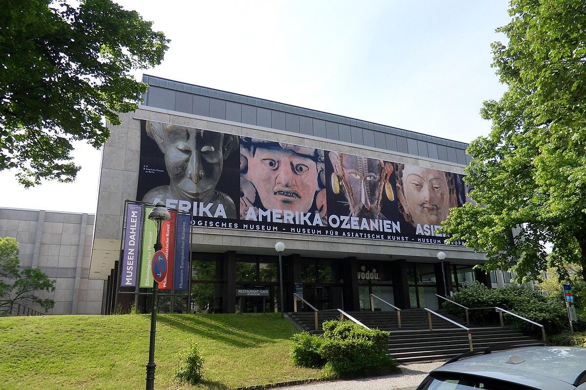 Eingang Ethnologisches Museum.JPG