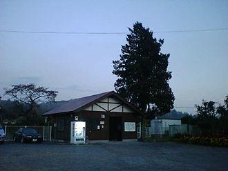 Mataki Station - Mataki Station