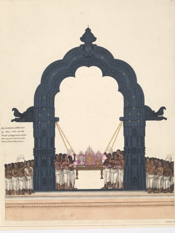 Elevation of the black stone arch