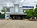 Eluru Railway Station Main Entrance.jpg