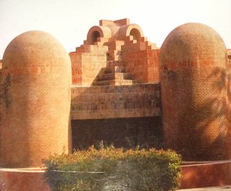 Belgium–India relations - The Belgian Embassy at Shantipath, Chanakyapuri, New Delhi