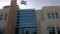 Embassy of egypt in doha.jpg