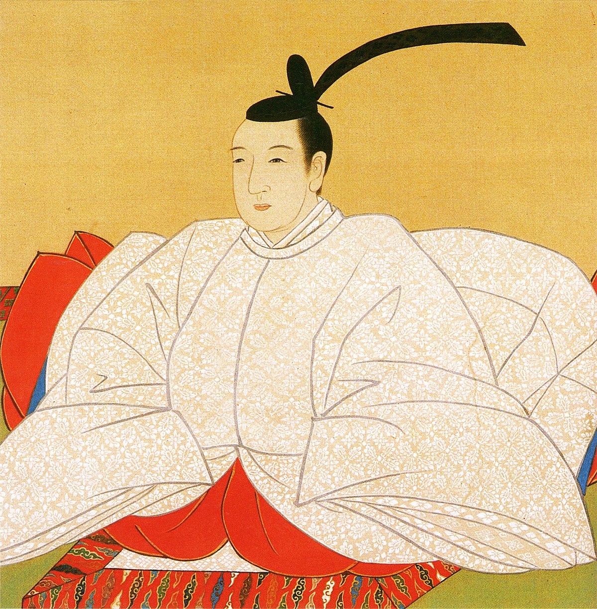 Emperor Ninkō - Wikipedia