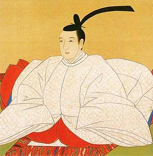 Emperor Ninkō - Ninkō