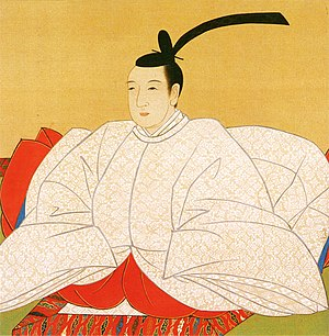 Emperor Ninkō