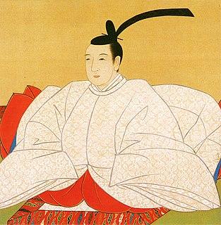Emperor Ninkō Emperor of Japan