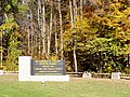 Entrance PA240001 McCormicks Creek.jpg