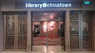 Library@chinatown - Entrance to the library