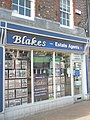 Estate agents in Gosport High Street (5) - geograph.org.uk - 1364426.jpg