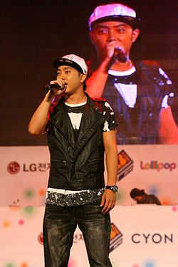 Eun Ji Won (in 2010).jpg