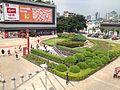 Exit F, Huangsha Station, Guangzhou Metro.JPG